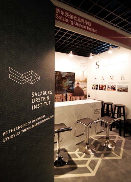 Salzburg Urstein Institut China Education Exhibition Stand Design